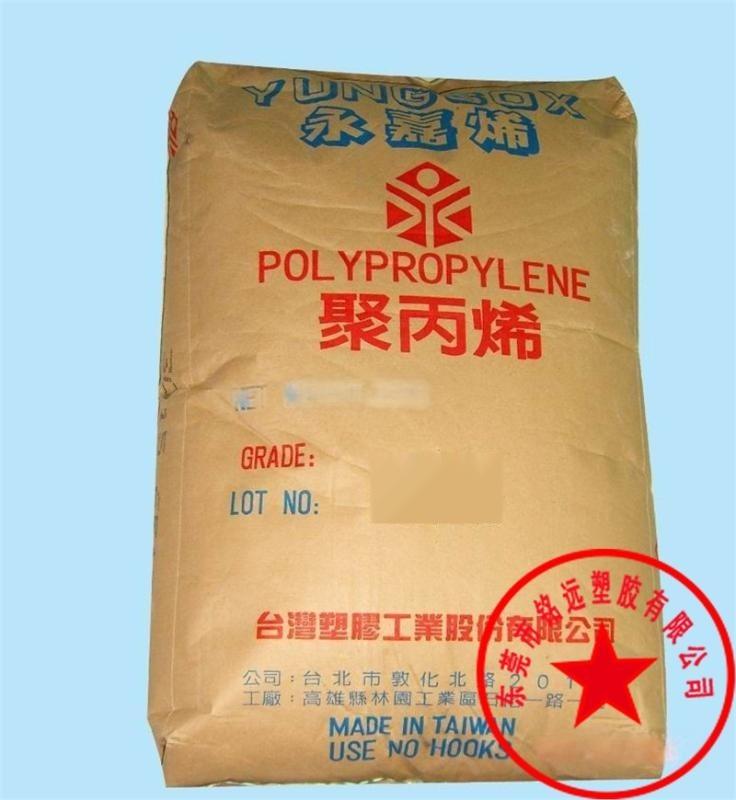 PP/台湾化纤/1124高刚性/高耐热性/耐磨性优/光泽性佳