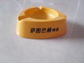 定做北京宣传广告烟灰缸