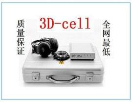 3d非线性健康管理系统-北京市美泰瑞康生物科技有限公司