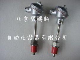 WRN-330活动法兰式热电偶(防水式)