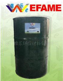 PVC人造革增塑剂