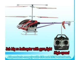 3通道带陀螺仪直升飞机