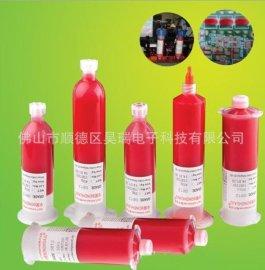 供应0812H型电子贴片红胶   品牌SMT红胶 富士管点胶
