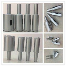 钎焊金刚石孔钻——石材/陶瓷/瓷砖/玻璃钢打孔钻