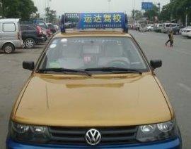 LED出租车顶灯