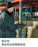 武汉一维二维数据采集器PDA无线手持采集条码终端