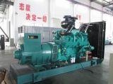江蘇廠家600KW康明斯發電機組價格報價