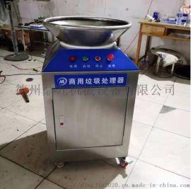鼎九W-4000垃圾处理器厂家直销