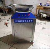 鼎九W-4000垃圾處理器廠家直銷