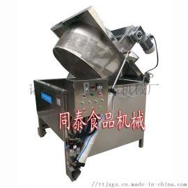 小型油炸机,食品油炸生产线,全自动油炸生产线
