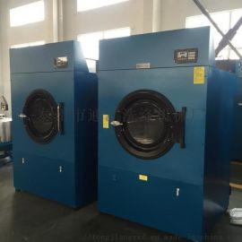 廠家直銷50kg蒸汽布草工業烘幹機