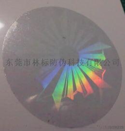 生产opp透明镭射防伪标 透明不干胶标签