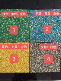 蓝色塑胶跑道 塑料彩粒 草坪足球场  悬浮地板