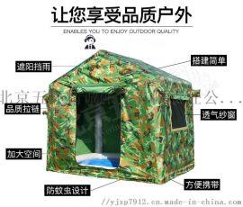 迷彩小型充气帐篷户外露营帐篷防晒帐篷