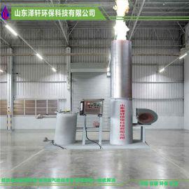 沼气火炬燃烧装置用于养殖场垃圾填埋场工厂直销