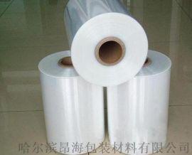 五常收缩膜厂 五常结束带厂家 五常打包带生产厂家