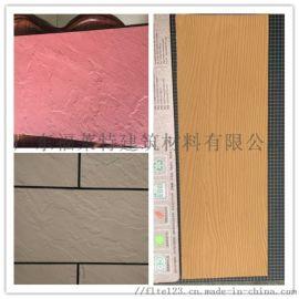 黄山市瓷砖背胶厂家 绿色环保