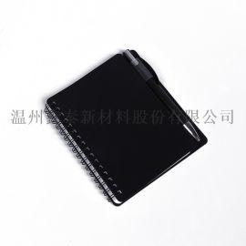 pp片材磨砂半透明彩色pp塑料片笔记本封面材料