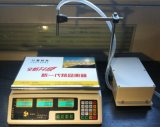 聯輝LH-830B液體定量灌裝機包裝機