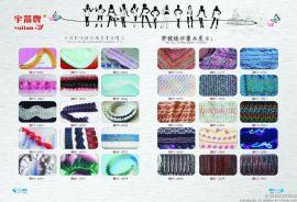 弘越特种缝纫机、工业缝纫机、多功能打褶机