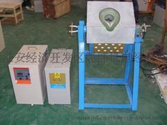 厂家生产 4公斤15型小型中频熔炼炉 欢迎选购