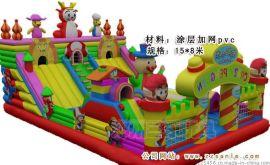 【三乐**充气大滑梯生产厂家】 江西赣州儿童充气游乐设备投资大吗
