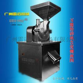 小型工厂不锈钢打粉机 不锈钢粉碎机价格