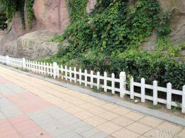 锦州PVC护栏,锦州PVC草坪护栏,锦州PVC花坛护栏