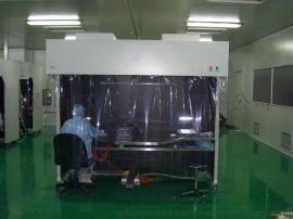 不锈钢净化工作台