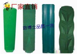 厂家直销玻璃钢防眩板 PE塑料中空防眩板 人字型防眩板