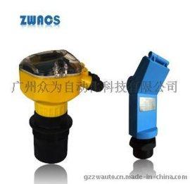 一体化超声波液位变送器ZWC系列 广州超声波液位计
