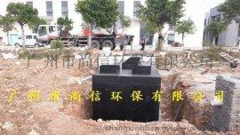 广东佛山绿色小区一体化生活污水处理设备工艺流程安装调试