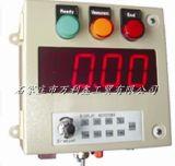 供應鑄造廠用碳矽分析儀