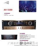 影吧功放AV-5100