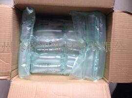 供应物流包装缓冲袋 快递运费充气气囊袋