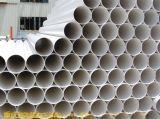 供应重庆pvc-u排水管