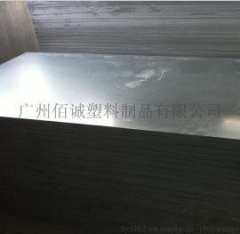 塑料板厂家 PVC硬板 PVC胶板 PVC水箱