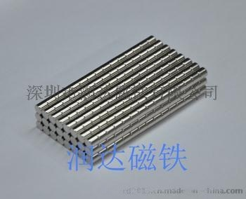 N52磁铁,强力磁铁