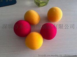 东泰海绵超软玩具海绵球