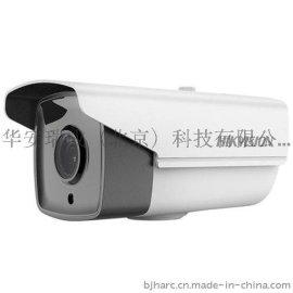 DS-2CD2T20FD-I3海康威視200萬紅外網路監控攝像機