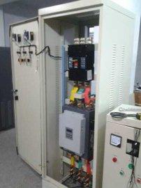 FJR1-185kW旁路软起动柜,碎石机200千瓦用软启动柜