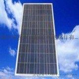 多晶硅 太阳能电池板 150w