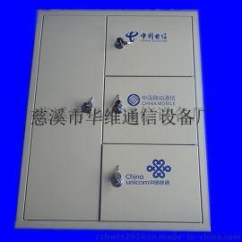 厂家直销壁挂式48芯三网合一箱 电信移动联通三网共建共融光缆分纤箱