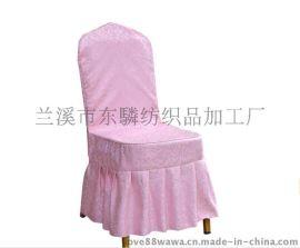 义乌提花椅子夶低价高档酒店椅套厂家直销Chair cover