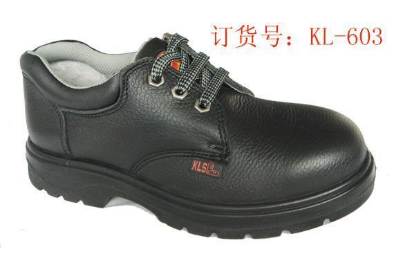 尊狮防砸安全鞋,防砸劳保鞋(KL-603)