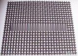 錳鋼軋花網耐磨耐腐的軋花網
