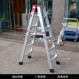 铝合金人字梯 商超仓库必备工程梯