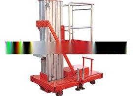 铝合金升降机/移动式液压升降平台车梯/电动升降车