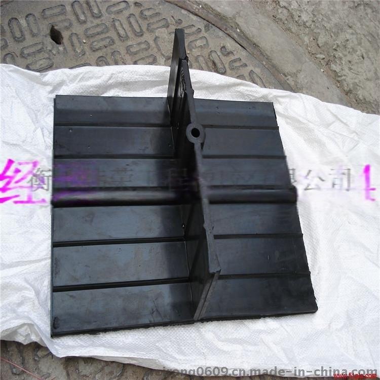 广西 海南 铁路施工缝用中埋橡胶止水带衡水众志厂家直销,规格型号齐全 铁路专用S-R-Z300*6等型号