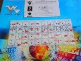 苏州吴雁电子3M泡棉垫、3M4920VHB双面胶、泡棉胶带、